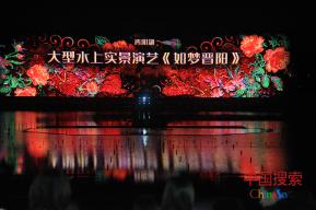 《如梦晋阳》:龙城太原一张崭新的城市文化名片