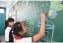 浙江湖州:垃圾分类进课堂