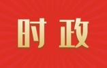 """总书记关切开放事丨你来我往,""""卖""""""""买""""双赢:中欧班列谱写丝路新传奇"""