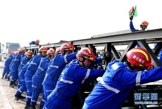 2019全国公路交通军地联合应急演练在河南举行