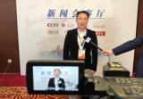 杏璞品牌受邀参加第三届中国品牌大会,接受多家媒体联合采访