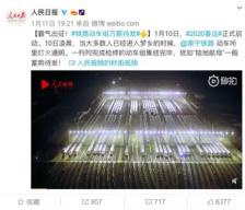 """中国""""陆地航母""""航拍刷屏!网友:看着看着眼眶就湿润了"""