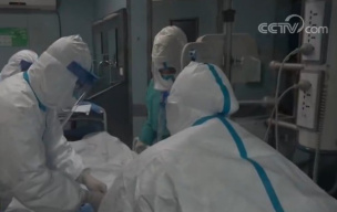 湖北武汉隔离病房蹲点日记:医护人员的坚守一一我们不冲上去谁上去
