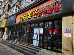 一个多月没理发了!记者探访郑州街头理发店啥时候能复工