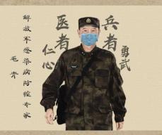 这就是中国军医!