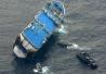 菲渡船倾覆事件多人被控谋杀 倾覆或因超载