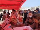 河南魯山:全國扶貧日系列活動現場銷售額預計超百萬元