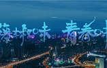 《至少还有你》微电影发布 河南餐饮业再探新风口