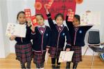 """郑州市二七区嵩山路学校:""""悦""""娃来做客 欢乐过牛年"""