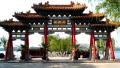 济南11大公园景区40余项游园活动奉上新年首道文化大餐