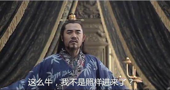 为证明他爹是他爹 这个皇帝跟人吵了二十年