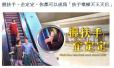 """南京不再倡乘扶梯""""左行右立"""":防止承重不均"""