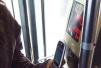 京津冀公共交通明年全部一卡通 未来出行 刷手机就行