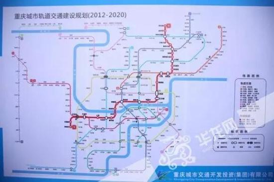 重庆轨道交通9号线线路图-城市轨道交通又放大招,带你 路过 全重庆