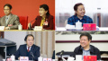 关于北京市2016年预算执行情况和2017年预算的决议