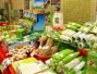 上周全国36个大中城市食用农产品价格小幅下降
