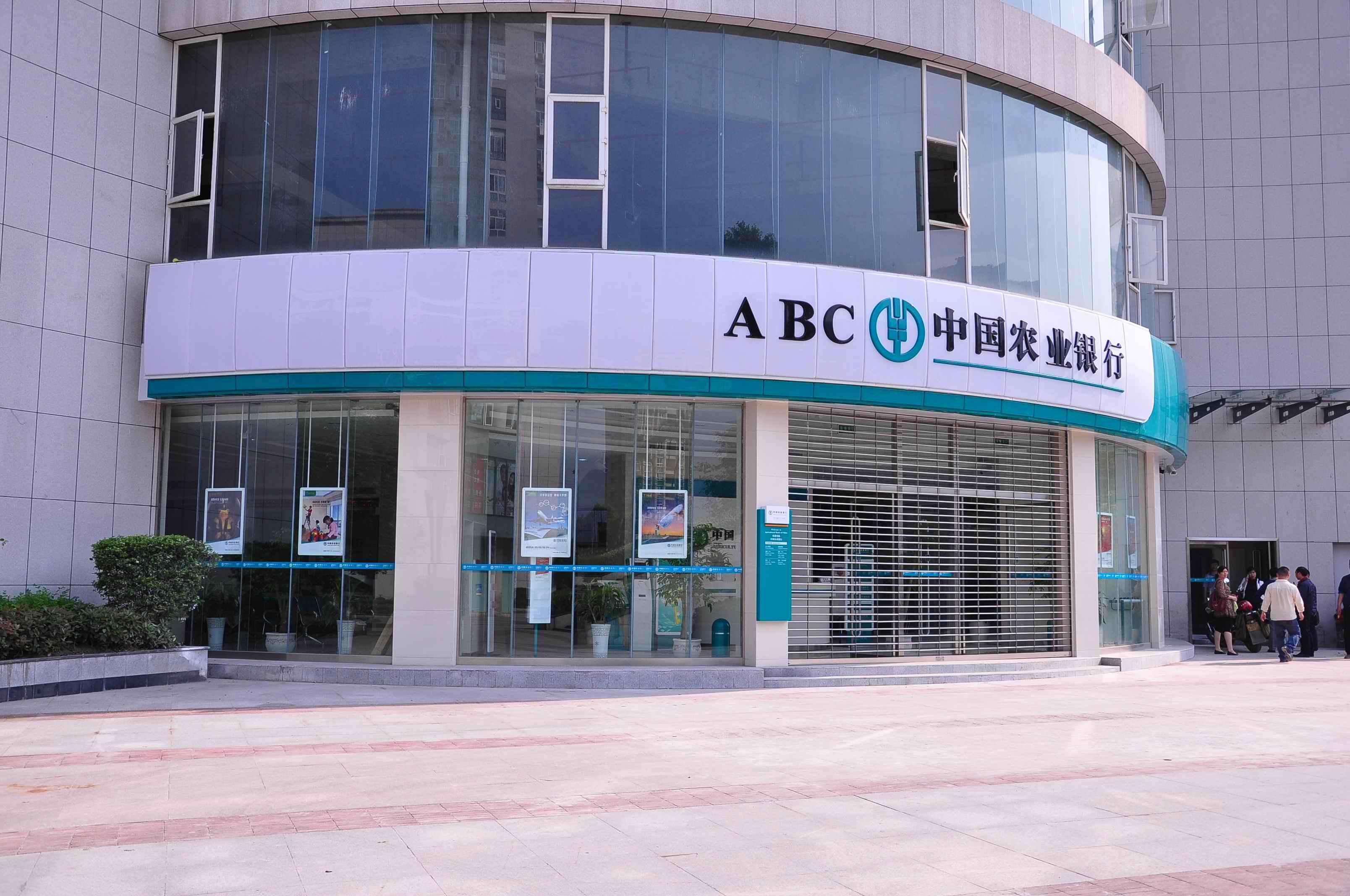 平安银行图片