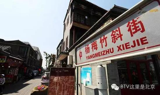 北京为何斜街多?