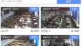 教室监控画面被直播 专家:侵犯未成年人隐私权