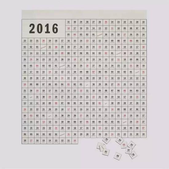 2015年7月日历可爱