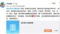 """明日重庆多地有民警实战演练 ?#21152;觥?#25235;捕行动""""请别惊慌"""