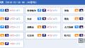 """冷暖空气""""轮番坐庄"""" 今起黑龙江大部迎降雪降温天"""