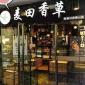 便宜又好吃!徐州那些藏在巷子中的平价美食,这应该是你见过最全的了!