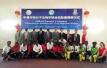 我校代表团访问非洲高校