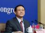 新華社刊文點讚劉士余首秀:接地氣 對資本市場十分熟悉