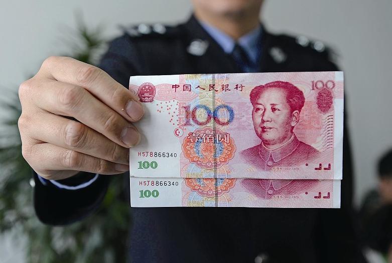 男子用a4纸打印新版百元假钞-中国搜索报刊
