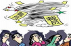 北京:企业裁员低于1.39%可申领稳岗补贴