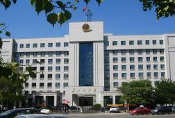 辽宁省公安厅