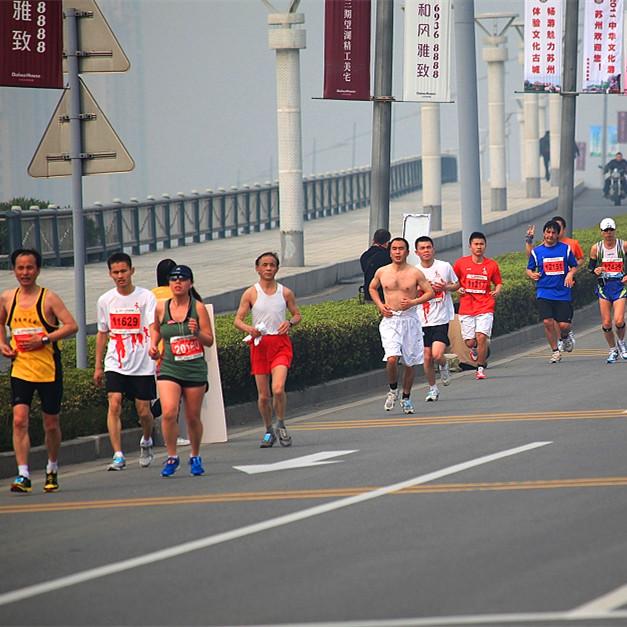 苏州环金鸡湖国际半程马拉松赛