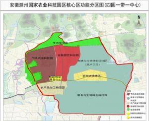 安徽滁州国家农业科技园区