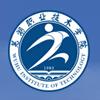 芜湖市职业教育中心