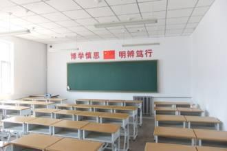 太原新源培训学校
