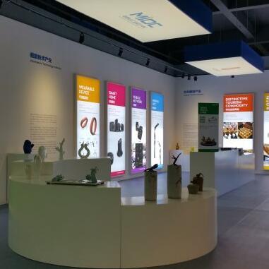 安徽中设创意展览有限公司
