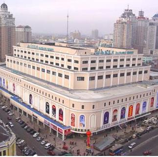 哈尔滨新一百购物广场有限公司
