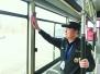 北京公交乘务管理员:过年最厚的礼是乘客送的锦旗