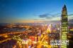 金融科技研究院将落户罗湖 打造深圳金丝雀港
