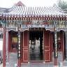 北京戏曲博物馆