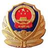 北京市公安局
