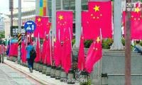 多面五星红旗在台北闹市区飘扬 民众疯狂拍照