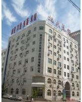黑龙江北大荒农业股份有限公司