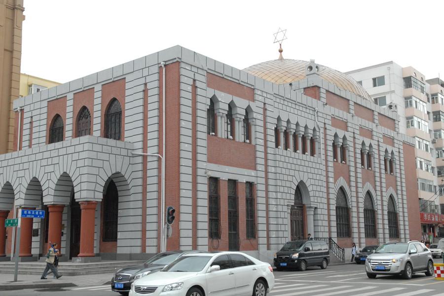 犹太新会堂