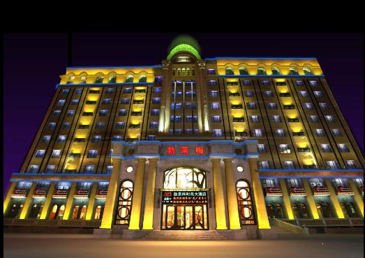 哈尔滨勃莱梅大酒店