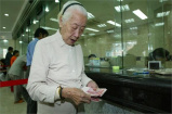 聚焦养老金市场化运营