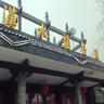 汉水谣餐厅