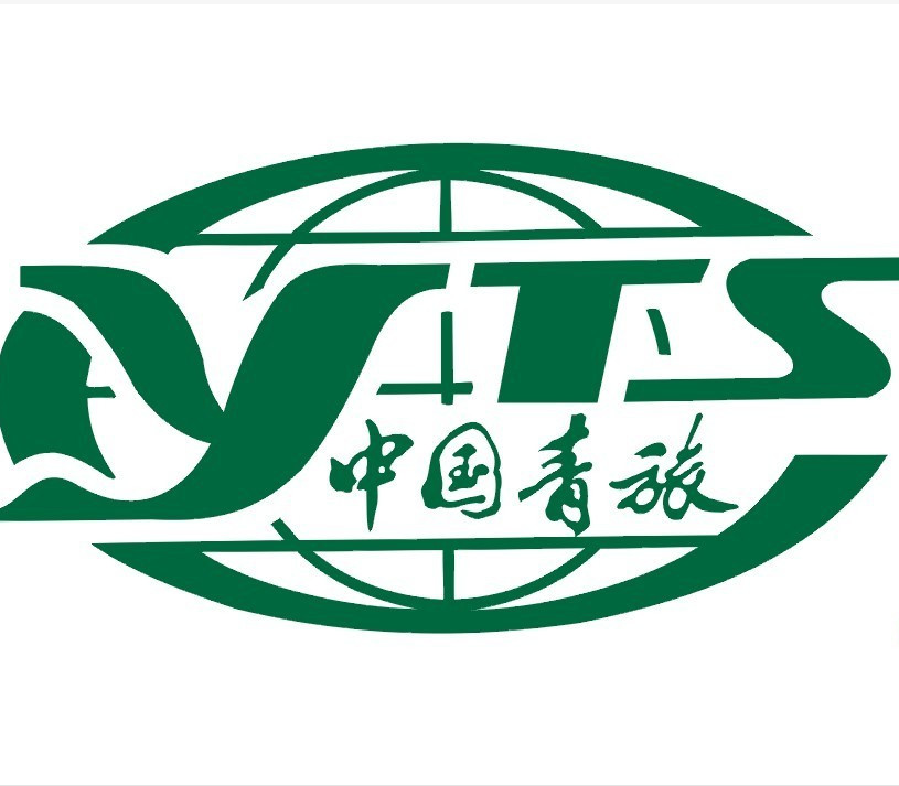 天津中国青年旅行社
