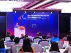 第十四届中博会境外驻穗机构推介会在广州举行